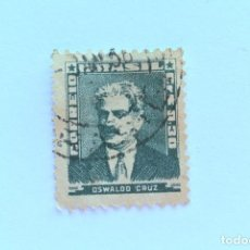 Sellos: SELLO POSTAL BRASIL 1954, 0,30 CR, OSWALDO CRUZ, USADO. Lote 151310526