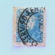 Sellos: SELLO POSTAL BRASIL 1954, 1,50 CR, DUQUE DE CAIXAS, USADO. Lote 151316162