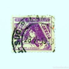 Sellos: SELLO POSTAL BRASIL 1933, 200 RS, FE Y ENERGIA, USADO. Lote 151342322