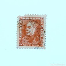 Sellos: SELLO POSTAL BRASIL 1954, 1 CR, DUQUE DE CAIXAS , USADO. Lote 151400894