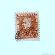 Sellos: SELLO POSTAL BRASIL 1961, 1 CR, DUQUE DE CAIXAS, USADO. Lote 151402530