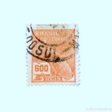 Sellos: SELLO POSTAL BRASIL 1929, 600 RS, MERCURIO Y GLOBO TERRAQUEO, USADO. Lote 151404670
