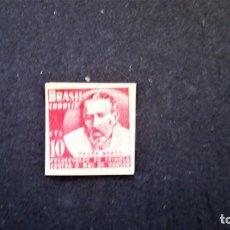 Sellos: SELLO SIN DENTAR EMISIÓN DE BRASIL AÑO 1939. Lote 152425438