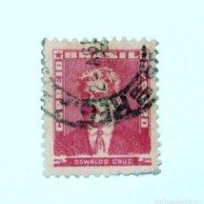 Sellos: SELLO POSTAL BRASIL 1961, 0,20 CR, OSWALDO CRUZ, USADO. Lote 152759382
