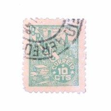 Sellos: SELLO POSTAL BRASIL 1946, 10 CTS, PETROLEO, USADO. Lote 152827890