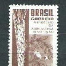 Sellos: BRASIL - CORREO 1960 YVERT 694 ** MNH. Lote 153289488