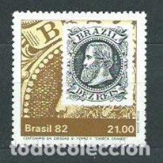 Sellos: BRASIL - CORREO 1982 YVERT 1552 ** MNH CENTENARIO DEL SELLO. Lote 153294174