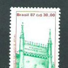 Sellos: BRASIL - CORREO 1987 YVERT 1847 ** MNH. Lote 153294457