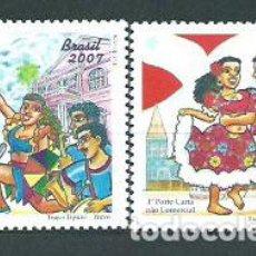 Sellos: BRASIL - CORREO 2007 YVERT 2968/9 ** MNH DANZAS. Lote 153295105