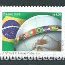Sellos: BRASIL - CORREO 2014 YVERT 3326 ** MNH. Lote 153295254