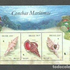 Sellos: BRASIL - HOJAS 2007 YVERT 131 ** MNH FAUNA. CARACOLAS. Lote 153295692