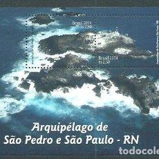 Sellos: BRASIL - HOJAS 2014 YVERT 166 ** MNH. Lote 153295732
