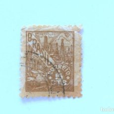 Sellos: SELLO POSTAL BRASIL 1946, 5 CTS, PETROLEO , USADO. Lote 153714886