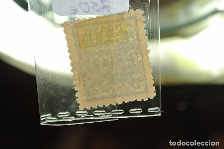 Sellos: SELLO POSTAL BRASIL 1946, 0,40 Cr, AGRICULTURA , USADO, Marca de agua muy dificil de encontrar * - Foto 5 - 151309542