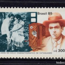 Sellos: BRASIL 1743** - AÑO 1985 - 60º ANIVERSARIO DEL CICLO CINEMATOGRAFICO DE CARTAGUASES. Lote 155801578