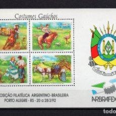 Sellos: BRASIL HB 89** - AÑO 1992 - FOLKLORE - ARBRAFEX 92, EXPOSICION FILATELICA ARGENTINO - BRASILEÑA. Lote 155804350
