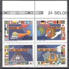 Sellos: BRASIL Nº 1906/1909** VIGÉSIMO ANIVERSARIO DE LA EMPRESA DE CORREOS Y TELÉGRAFOS. SERIE COMPLETA . Lote 155826530