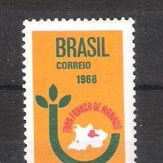 Sellos: BRASIL Nº 850** ZONA FRANCA DE MANAOS. COMPLETA. Lote 155956670