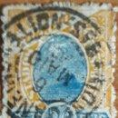 Sellos: SELLO BRASIL 20 REIS 1905-1920. Lote 160261154
