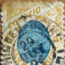 Sellos: SELLO BRASIL 20 REIS 1905-1920. Lote 160261413