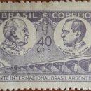 Sellos: SELLO ARGENTINA 40 CTS PONTE INTERNACIONAL BRASIL-ARGENTINA 1945. Lote 160271046