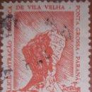 Sellos: SELLO BRASIL YVERT N°754 PONTA GROSSA PARANÁ 1964. Lote 160372178
