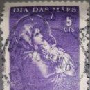 Sellos: SELLO BRASIL YVERT N°822 DÍA DAS MĀES 1967. Lote 160382128