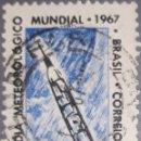 Sellos: SELLO BRASIL YVERT N°814 DÍA METEOROLÓGICO MUNDIAL 1967. Lote 160382604