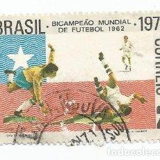 Sellos: LOTE DE 12 SELLOS USADOS DE BRASIL DESDE 1970 A 1978- VARIEDAD -VER FOTOS Y RELACION. Lote 172065589