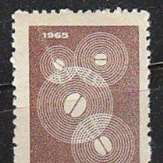 Sellos: BRASIL Nº 1109, CAMAPAÑA PRO CAFE DE BRASIL (1965), NUEVO ***. Lote 176094665
