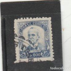 Sellos: BRASIL 1929 - YVERT NRO. 209 - USADO. Lote 183386815