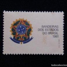 Sellos: CORREO DE BRASIL, BANDERA ESTADO DE BRASIL, 1981. NUEVO. Lote 183506582