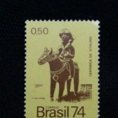 Sellos: CORREO DE BRASIL, 0,50, CERAMICA DE VITALINO, 1981. NUEVO. Lote 183506845