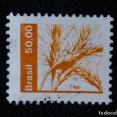 Sellos: CORREO DE BRASIL, 0,50, TRIGO, AÑO 1982.NUEVO. Lote 183508002