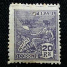 Sellos: CORREOS, BRASIL 20 REIS, AVIACION, AÑO 1936,. Lote 183719503