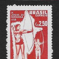 Sellos: BRASIL. YVERT Nº 662 NUEVO Y DEFECTUOSO. Lote 191599976