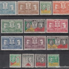 Sellos: BRASIL, 1931 YVERT Nº 221 / 234 /*/, VICTIMAS DE LA REVOLUCIÓN DEL 3 OCTUBRE 1930 . Lote 191833698