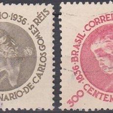 Sellos: LOTE DE SELLOS - BRASIL - AHORRA GASTOS COMPRA MAS SELLOS. Lote 191842177