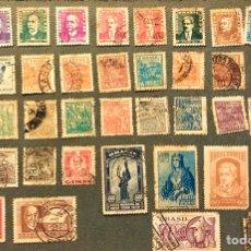 Sellos: LOTE DE 40 SELLOS ANTIGUOS DE BRASIL. Lote 191863078