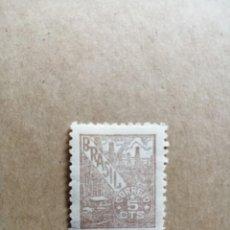 Sellos: BRASIL - VALOR FACIAL 5 CTS. - AÑO 1946 - PETRÓLEO. Lote 192629053