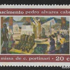 Timbres: BRASIL. YVERT Nº 858 NUEVO Y DEFECTUOSO. Lote 193076102
