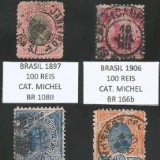 Selos: BRASIL VARIOS AÑOS - LOTE 4 SELLOS USADOS. Lote 193168541