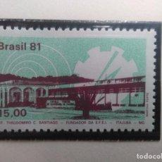Sellos: CENTENARIO DE LA ESCUELA DE INGENIERIA ITAJUBA , YVERT 1516 , AÑO 1981. Lote 194220377