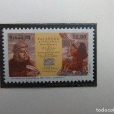 Sellos: 200 AÑOS PUBLICACION POEMA CARAMURU , YVERT 1504. Lote 194221310