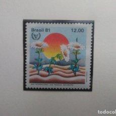 Sellos: AÑO INTERNACIONAL DEL MINUSVALIDO , YVERT 1495 , AÑO 1981 .. Lote 194222283