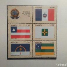 Sellos: BANDERAS DE LOS ESTADOS DE BRASIL , YVERT BR 1509 A 1513 , AÑO 1981. Lote 194224131