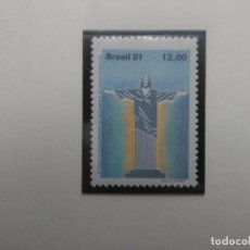 Sellos: 50 ANIVERSARIO DE LA ESTATUA DE CRISTO EN RIO DE JANEIRO , YVERT 1501 , AÑO 1981. Lote 194225553