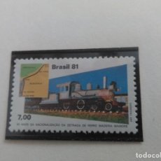 Sellos: 50 AÑOS FERROCARRIL MADEIRA - MAMORE , YVERT 1484. Lote 195008830