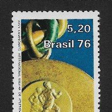 Sellos: BRASIL. YVERT Nº 1218 NUEVO. Lote 195337066