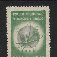 Sellos: BRASIL. YVERT Nº 469 NUEVO Y DEFECTUOSO. Lote 195903872